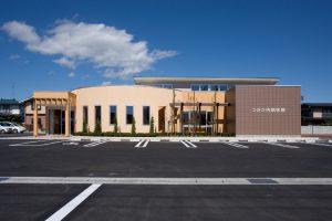 木造 医院