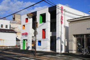 長井のカラオケボックス店